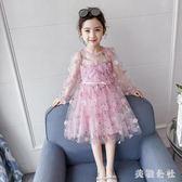 夏季新款洋氣兒童蓬蓬紗裙子女寶寶網紗公主裙春秋 aj5252『美鞋公社』