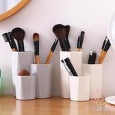 2個裝 化妝刷收納筒美妝刷子桶整理盒化妝品收納盒女眉筆刷具收納【少女顏究院】