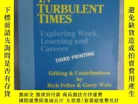 二手書博民逛書店CAREER罕見TRANSITIONS IN TURBULENT