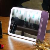 平板造型LED化妝鏡 觸控 充電 鏡子【MM000】補光 帶燈 上妝神器-低調灰 櫻花粉