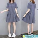棉麻洋裝 大碼女裝胖mm棉麻連身裙夏季新款寬鬆顯瘦條紋遮肚子娃娃裙潮 快速出貨