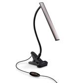 Esense 鋁合金USB 護眼檯燈-棕
