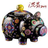 預購-禮坊Rivon-2019中秋限定豬事圓滿瓷器禮盒-洪易藝術家創作
