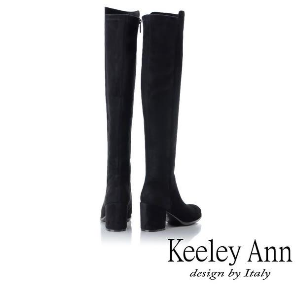 ★2018秋冬★Keeley Ann簡約美感~經典素面側拉鍊膝上長靴(黑色) -Ann系列