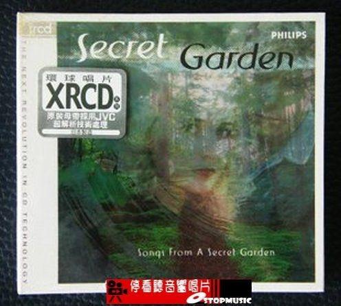 【停看聽音響唱片】【XRCD】Secret Garden  - Songs From A Secret Garden
