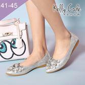 大尺碼女鞋-凱莉密碼-時尚小尖頭閃亮布面花朵水鑽平底鞋1.5cm(41-45)【GL618-B12】銀色