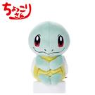 【日本正版】傑尼龜 排排坐玩偶 Chokkorisan 玩偶 寶可夢 神奇寶貝 拍照玩偶 T-ARTS - 289712
