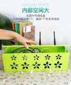 路由器電線收納盒阻燃桌面電線整理
