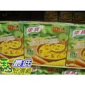 [COSCO代購] 康寶金黃玉米濃湯58.4公克 X 10包入 KNORR CORN COOK SOUP CA115918