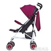 健爾貝貝嬰兒推車超輕便可坐可躺折疊避震手推傘車寶寶兒童嬰兒車igo 雲雨尚品