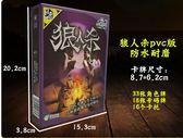 桌遊-桌游狼人殺PVC防水卡牌游戲官方限定版加厚號碼牌徽章新角色 多莉絲