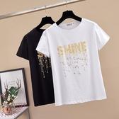 【免運】胖妹妹大碼短袖t恤寬鬆200斤2019夏季新款女裝加肥加大半袖體恤潮