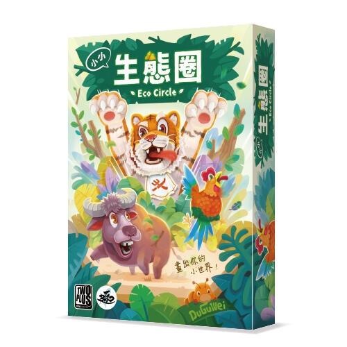 『高雄龐奇桌遊』 小小生態圈 eco circle 繁體中文版 正版桌上遊戲專賣店