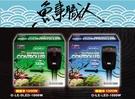 鐳力Leilih 單顯示LED控溫器【1000W 附石英棒】加溫主機 控溫 溫控 魚缸加溫 O-LE-LED 魚事職人