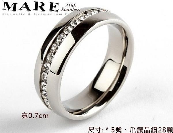 【MARE-316L白鋼】戒指系列:戒圍 (美規5號) 爪鑲鑽28顆 * 贈送項鍊乙條