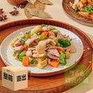 整箱直購-原禾軒 鹹水雞蔬食招牌鹹水(70盒/箱)【766雜貨小舖】