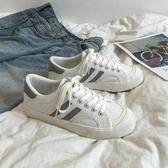 冬季新款秋款女韓版小白潮鞋百搭學生帆布鞋休閒白鞋基礎板鞋 韓國時尚週
