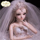 多麗絲凱蒂娃娃KD關換裝洋娃娃60厘米bjd女孩玩具仿真公主套裝 最後幾天!