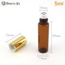 (10瓶一組) 5ml 簡易滾珠瓶 滾珠空瓶 旅行 方便 隨身 台灣製