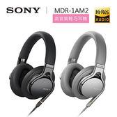★領200元現折 SONY 索尼 MDR-1AM2 高解析Hi-Res 耳罩式立體聲耳機 設計舒適貼合 台灣公司貨