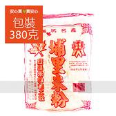 【埔里】米粉,380g/包,不含防腐劑