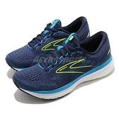 BROOKS 慢跑鞋 Glycerin 19 2E Wide 寬楦頭 藍 黃 男鞋 跑步 路跑 緩震 運動鞋 【ACS】 1103562E443