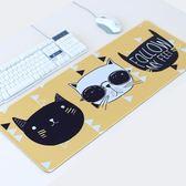 防水加厚超大鎖邊可愛卡通家用鍵盤墊鼠標墊大號 辦公桌墊igo 至簡元素