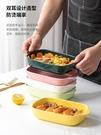 西餐盤 烤盤烤碗陶瓷芝士焗飯盤碗烤箱專用創意菜盤家用微波爐西餐盤子碟 【99免運】