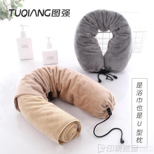 U型枕 圖強多功能U型枕 珊瑚絨浴巾蓋毯辦公室旅行便攜頸椎枕靠枕午睡毯 印象