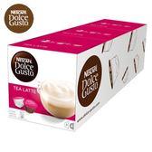 雀巢 NESCAFE 紅茶拿鐵膠囊(Tea Latte)  (3盒組,共48顆)