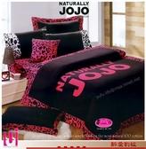 高級精梳床罩組【5*6.2尺】(雙人)七件套寢具/御芙專櫃『醉愛豹紋』紅*╮☆
