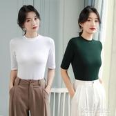 秋裝2020年新款女純棉打底衫半高領七分中袖t恤修身內搭五分上衣 聖誕鉅惠