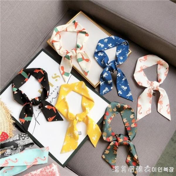 長條小絲巾女士百搭夏季脖子韓國細窄長款ins絲帶裝飾綁包小領巾 美眉新品