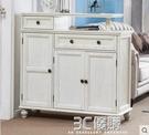 鞋櫃 簡美式隔斷鞋櫃玄關櫃全實木白色雙面入戶進門廳櫃家用白蠟木定制 3C優購HM