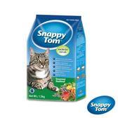 【ST幸福貓】貓乾糧 特選海鮮風味1.5kg-綠*6包組(A002D02-2)