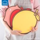 樂扣樂扣防霉抗菌砧板塑料家用寶寶嬰兒輔食水果雙面小宿舍切菜板 設計師生活百貨