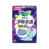 【蕾妮亞】淨吸柔護 護邊特長夜用衛生棉(35cm / 8片 x 24入)