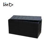 【 岩谷Iwatani 】Grid 格子磚可堆疊摺疊收納椅38 5L 黑