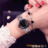 手錶時尚經典氣質女士防水鋼帶款石英錶女錶潮 igo全館免運