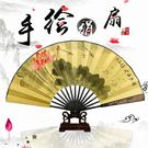 絲綢折扇男扇子 中國風特色禮品扇繪畫 仿烏木手繪書法絹扇