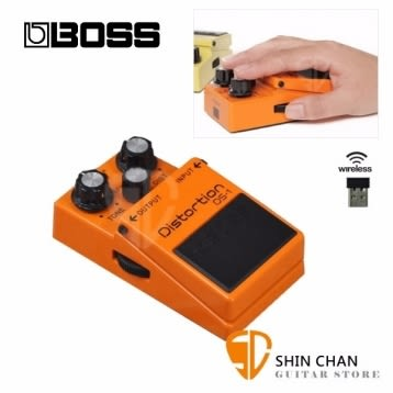 【效果器造型無線滑鼠】【BOSS DS-1】【附USB接收器】【Roland BOSS DS1】