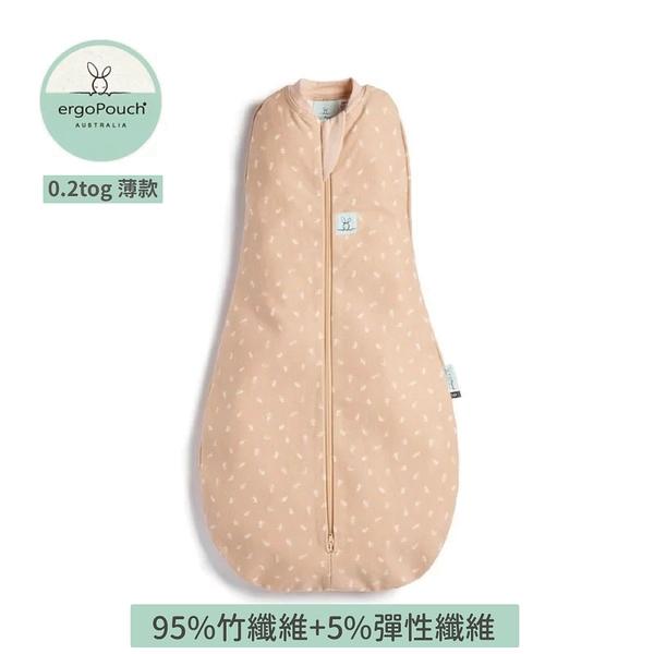 澳洲 ergoPouch二合一舒眠包巾竹纖維-香草橙 (0.2tog薄款)