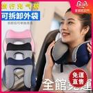 充氣枕U型枕護頸枕頸椎枕旅行神器睡覺枕頭脖枕火車飛機便攜靠枕 交換禮物