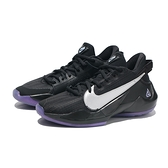 NIKE 籃球鞋 FREAK 2 (GS) 字母哥 黑紫 避震 女 (布魯克林) CN8574-005