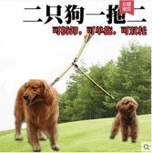 狗繩狗錬子寵物牽引繩貴賓金毛薩摩耶兩只狗一拖二雙大型犬雙頭 露露日記