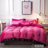 純色法萊絨法蘭絨加厚保暖四件套冬季珊瑚絨被套床單式床上用品   草莓妞妞