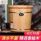 泡腳桶木質過小腿木盆洗腳盆家用高深桶足療足浴盆木桶實木ATF  享購