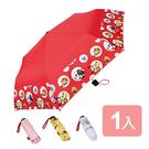 特惠-《真心良品》迪士尼Disney繽紛米奇三折晴雨傘1入(紀念款)