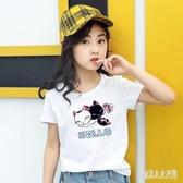女童棉質t恤短袖2020夏季新款兒童裝潮童上衣中大童學生半袖體恤 TR1422『俏美人大尺碼』