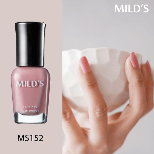 《MILD'S曼思》水性可剝指甲油─微醺粉MS152